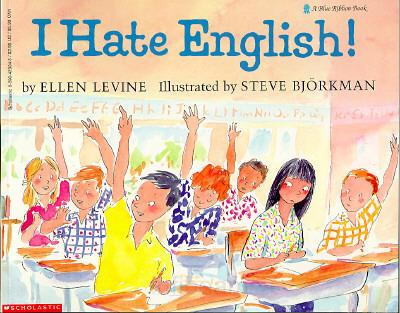 i-hate-english