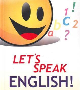 lets-speak-english-cfl
