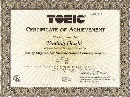 45 sinh viên không được tốt nghiệp vì dùng chứng chỉ TOEIC giả