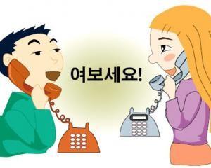 Kinh nghiệm học tiếng Hàn