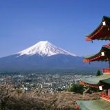 Đất nước Nhật Bản 1