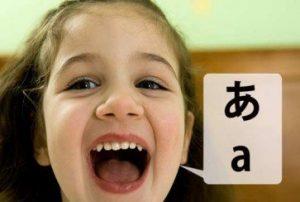7 cách học tiếng Nhật hiệu quả nhanh nhất cho mọi trình độ