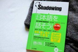 9 bước để học tiếng Nhật tốt